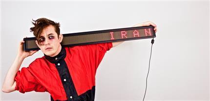 Ryan O'Shea: I_RAN